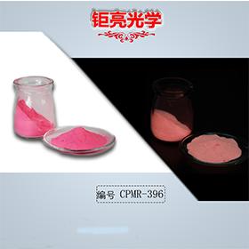 发光粉广泛应用在不同的领域当中
